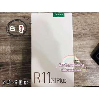 OPPO R11sPlus空機 金色 九成新 無保固 面交 二手 公司貨 現貨 R11sPlus手機 R11sPlus空