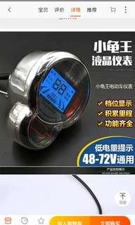 Ebike digital speedometer 48 - 72v bh