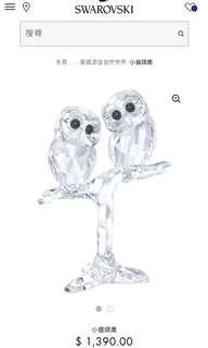 Swarovski little owl水晶貓頭鷹