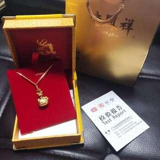 24K Gold Plated 3D Hello Kitty Crown Charm With Necklace 999.9