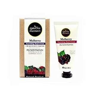 Phutawan Mulberry Nourishing Hand Cream 40ml