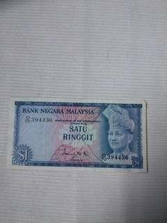 马來西亚旧币