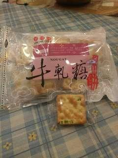 [PO] Taiwanese Nougat Biscuits