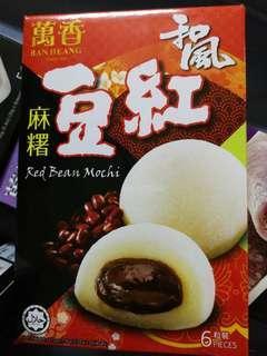 Penang Favourite: Ban Heang Red Bean Mochi