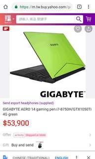 TE AERO 14 gaming pen i7-8750H/GTX1050Ti 4G green