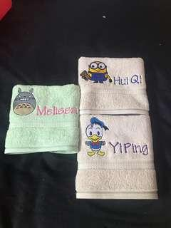 Personalise/customised embroidery towel