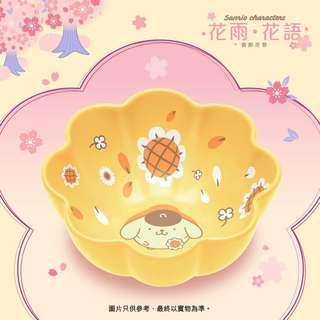 7-11 Pom Pom Purin向日葵花形陶瓷碗(淺黃色)
