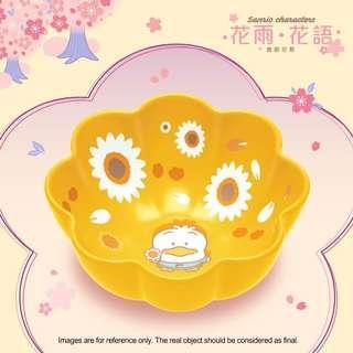 7-11 Ahiru No Pekkle向日葵花形陶瓷碗(深黃色)