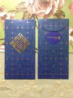 SCB - Sampul Raya / SDR / Green Packet