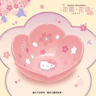7-11 Hello Kitty櫻花花形陶瓷碗(淺粉色)