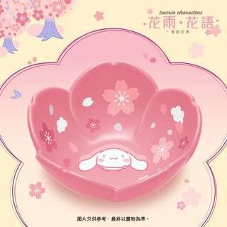 7-11 Cinnamoroll櫻花花形陶瓷碗(深粉色)