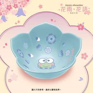 7-11 Kero Kero Keroppi粉蝶花花形陶瓷碗(淺藍色)