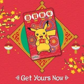 🚚 Lunar New Year Pikachu EZ-Link Card
