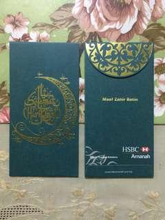 HSBC - Sampul Raya / SDR / Green Packet