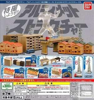 ULTIMATE LUMINOUS / ULTIMATE SRRUCTURE 超人發光扭蛋系列 大廈/建築物