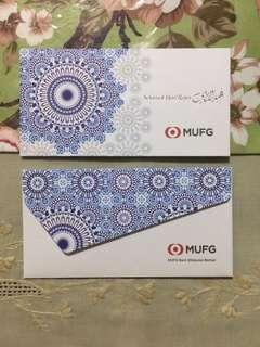 MUFG - Sampul Raya / SDR / Green Packet