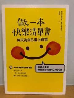Chinese activity book