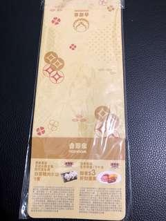 2019吉野家利是封(10只)Yoshinoya red packets x10