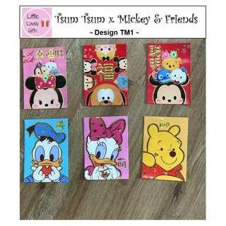🚚 Tsum Tsum x Mickey & Friends