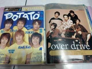 🚚 KAT-TUN 日雜內頁 整本賣