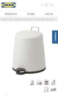 Ikea small dustbin / tong sampah 5L