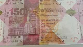 HSBC 35連鈔 靚NO. 一生一世 AA001314~AA341314