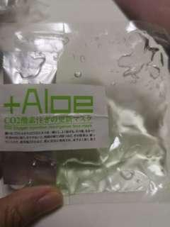 Co2酸素mask 面膜