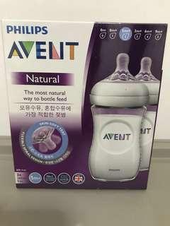 🚚 Philips Avent Natural feeding bottles