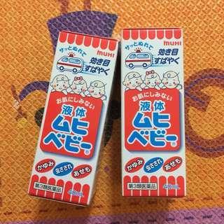 池田模範堂 止癢液 (一瓶250)