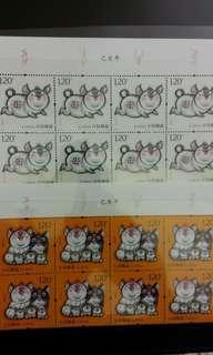 2o19年中國豬年郵票8方連一套
