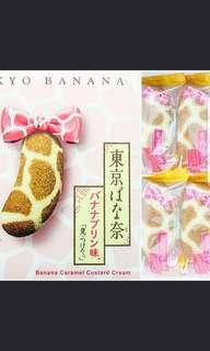 Tokyo Banana [PRE-ORDERS for end march]