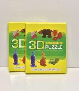 🚚 3D木製立體動物拼圖2個$120(獅子、烏龜)