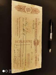 舊匯豐匯票