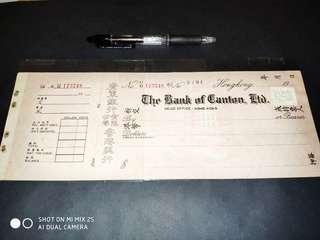 廣東銀行支票