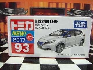 Tomica Nissan leaf