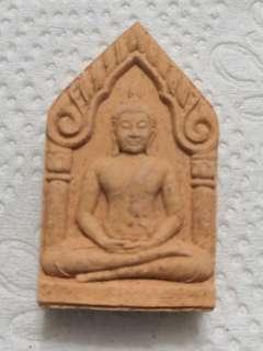 Antique Khun Paen - LP Pern