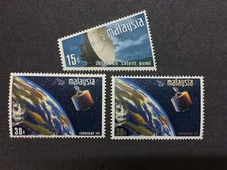 Malaysia 1970 Satellite Earth Station Complete Set - 3v MH Stamps