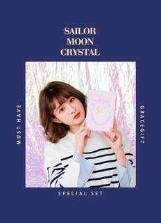 美少女戰士 Gracegift 2019 手帳本