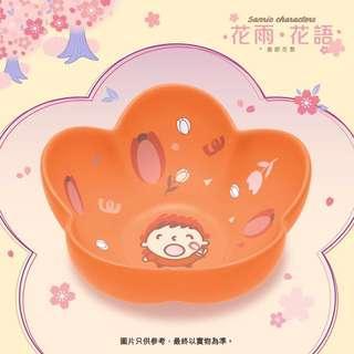 7-11 Minna No Tabo鬰金香花形陶瓷碗(深橙色)