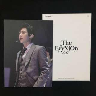 { WTS | WTT } EXO ELYXION DOT OFFICIAL POSTCARD | CHANYEOL