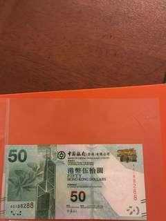 紙幣50元#sellfaster