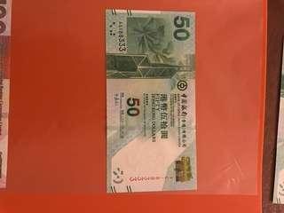港幤50元#sellfaster