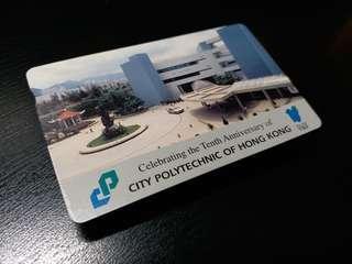 香港城市理工大學創校十周年紀念電話卡