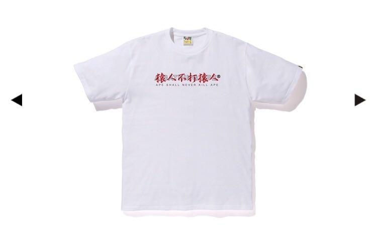 f98c3625 Bape kanji logo asnka tee restock, Men's Fashion, Clothes, Tops on ...