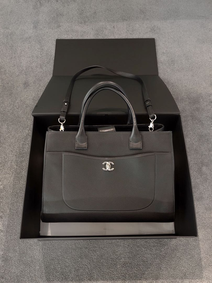 a7c87ccc917c Chanel Neo Executive Tote, Luxury, Bags & Wallets, Handbags on Carousell