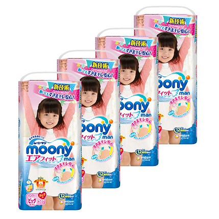 3e2c8d9049301 Moony XXL for girls pants one carton