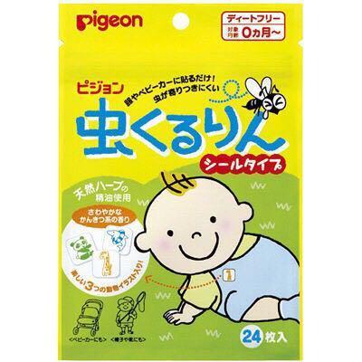 貝親pigeon嬰幼兒天然藥草精華驅蚊貼 24枚/包