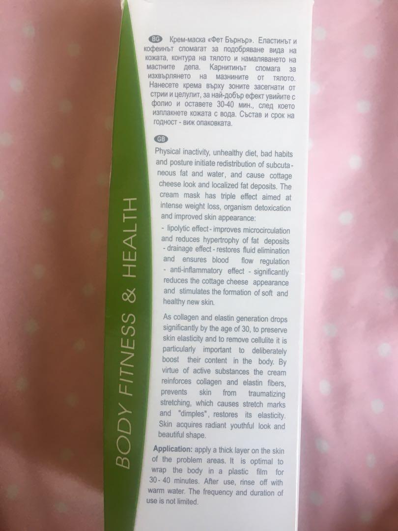 Slim detox fat loss burner cream