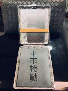 客制煙盒毛玻璃