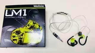 Westone UM1 earphone 耳機 (已改upgraded to mmcx頭)